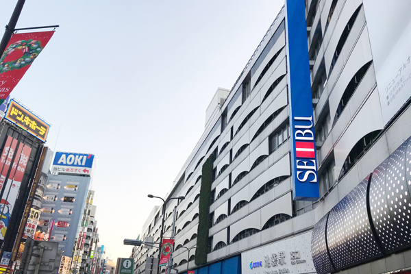 西武百貨店.jpg